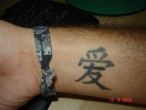 tattoo love chinese symbol chinese tattoos and designs page 124