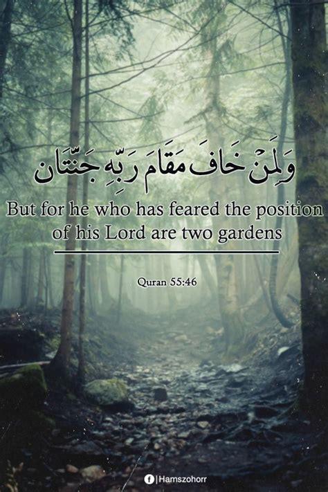 rest  paradise quotes quotesgram