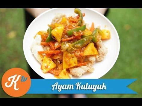 Sambal Jambal Cumi Teri Pete resep kerang bakar jimbaran grilled seafood jimbaran s
