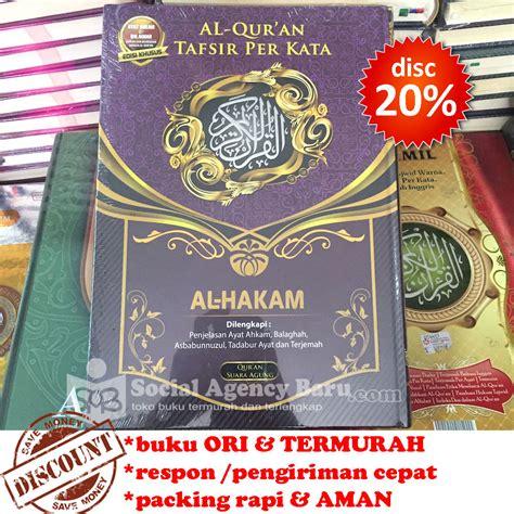 Al Quran Al Awwal Hvs Tanggung Emas Perak Toha Putra toko buku buku termurah buku terlengkap social agency baru toko buku jogja