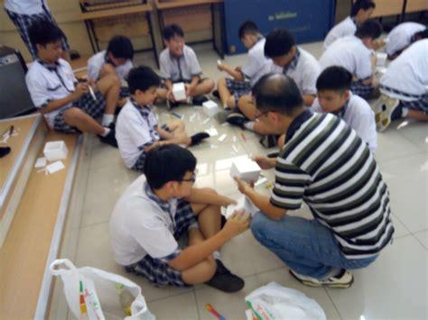 membuat pengakuan in english life skill kelas 7 membuat macam karya dengan bahan styrofoam