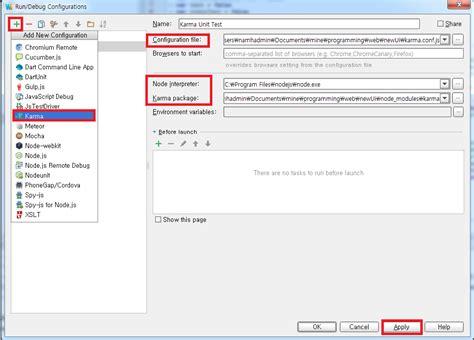 javascript glob pattern 쿠 sal 컴 웹 javascript unit test karam jasmine
