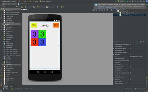 gridlayout javadoc android studio gridlayout not working properly on api