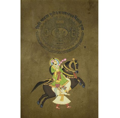 indian art stamp paper painting  mughal king horse