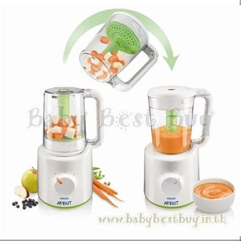 Baby Safe Steamer Blender 1 philips avent combined steamer and blender