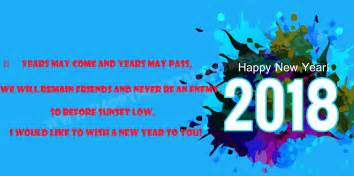 happy new year 2018 images with wishes happy new year 2018