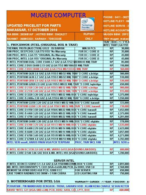 Ssd M2 Sata Team 256gb jual samsung ssd 950 pro 256gb m2 sata harddisk seagate
