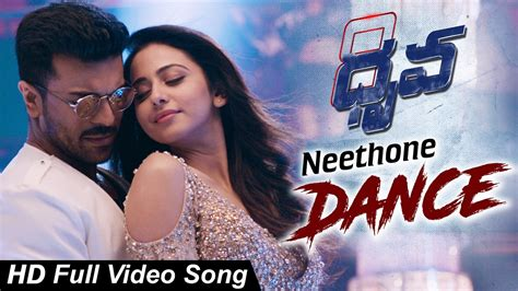download mp3 dj dance song download dhruva songs with lyrics download 49k