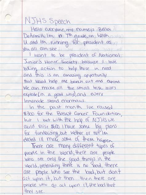 National Junior Honor Society Essays by National Honor Society Essay On Service