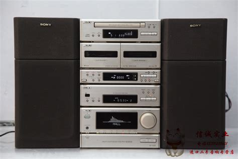 imported  hand stereo sony sony fh  gold