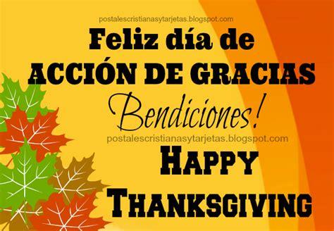 imagenes catolicas de accion de gracias feliz dia de accion de gracias tarjetas cristianas gratis