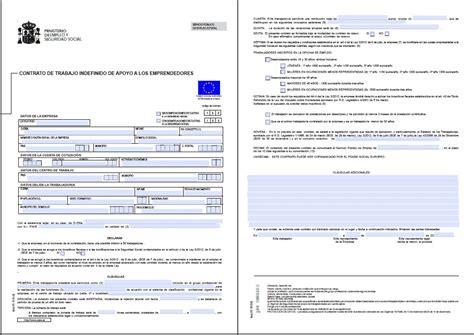 contrato indefinido de apoyo a los emprendedores econ 243 micamente incorrecto com contratos de trabajo