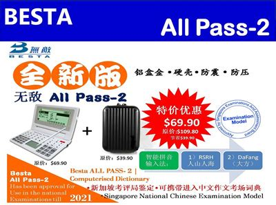 besta dictionary besta dictionary price 28 images besta singapore