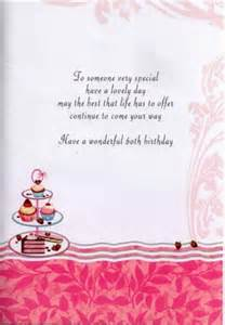 verses for 60th birthday cards collections of 60th birthday poems for