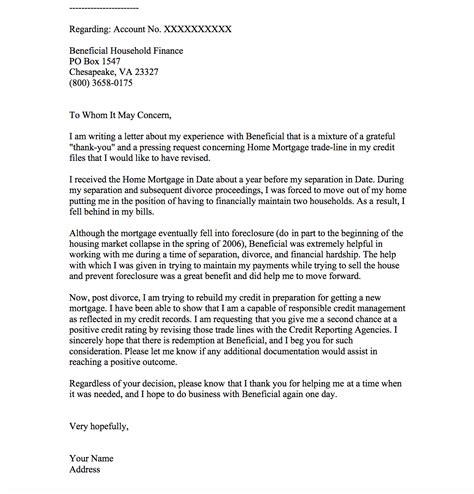 Goodwill Adjustment Letter