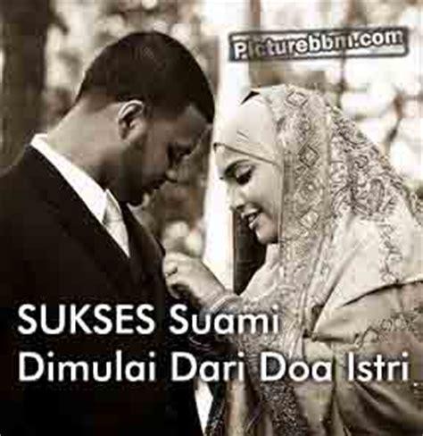 dp bbm kesuksesan seorang suami dimulai dari doa istri kumpulan info terbaru 2013