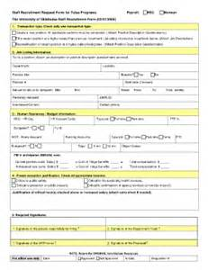 recruitment request form fill online printable