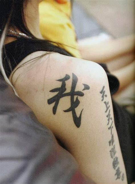 Cheap Furniture And Home Decor by 40 Best Chinese Sayings Tattoos