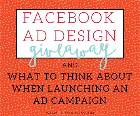 Designer Giveaways - facebook ad design giveaway and what to think about when creating your ads ruby