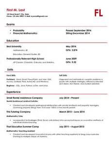 Resume Sample Soft Skills by Resume Critique Actuarial Outpost