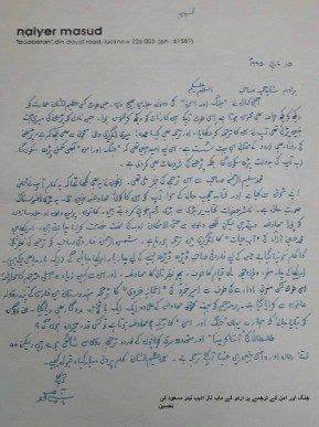 pattern of writing letter in urdu 51 best images about urdu and hindi on pinterest english