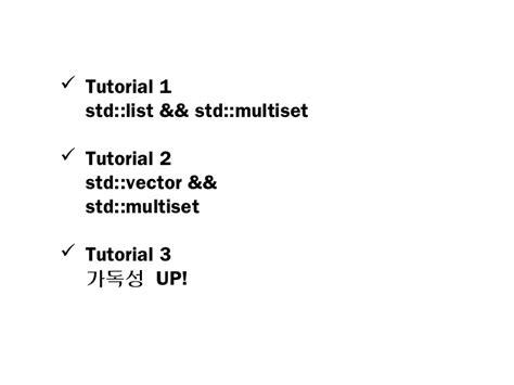 std vector tutorial sdc 3rd boost multi index