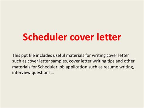 scheduler cover letter
