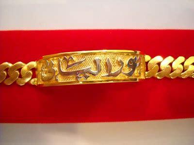 Emas 22krt Berat 70 Gram kedai emas2u rantai tangan