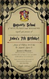 harry potter birthday invitation by lifeonpurpose on etsy