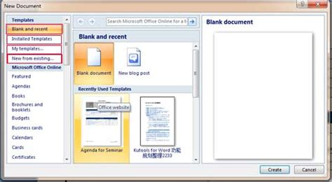 create a microsoft word template where to save and install template in word 2007