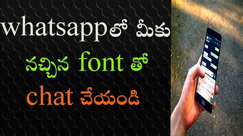 whats app style photos whatsapp different font styles whatsapp messages with