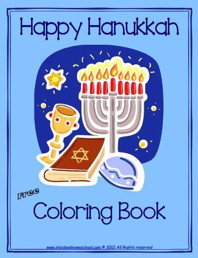 printable hanukkah quiz free hanukkah coloring book homeschool coloring books