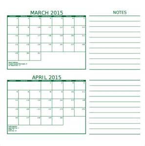 cute calendar template 11 free samples examples format