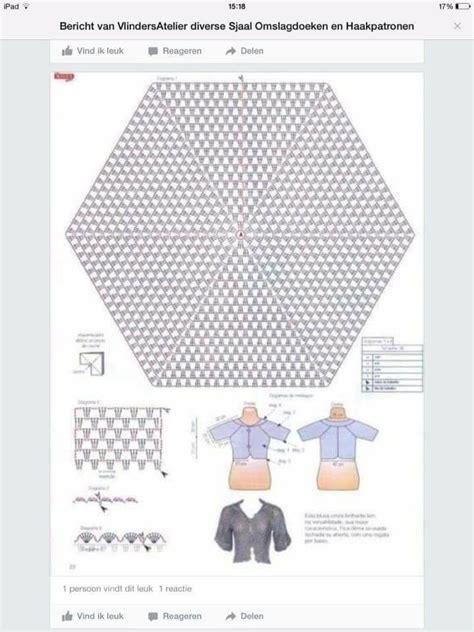 hexagon pattern clothes 344 best crochet shrug vest cardigan images on pinterest
