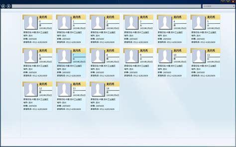 xaml listview layout wpf案例 六 动态切换ui布局 顾点点 博客园