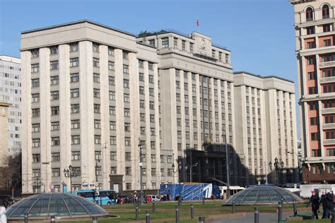 Moscow State Mba Fees by File 2014 Moscow State Duma 2 Jpg Wikimedia Commons