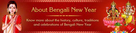 new year bangla kobita about bengali new year bengali new year indian festivals page 1