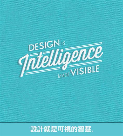 Quote Layout Inspiration | quotes about design inspiration www imgkid com the