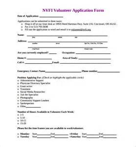 volunteer application template 15 application templates free sle exle format