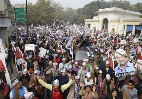Aam Aadmi Also Search For Delhi Polls Aam Aadmi And Garib Aadmi Got Crorepati Candidates
