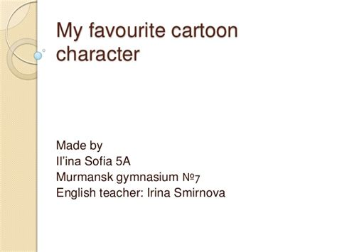 My Favorite Character Essay by Minion My Favourite Character Il Ina Sofia