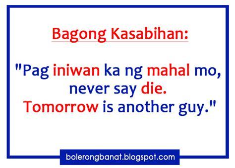 self kowts tagalog hugot lines patama sa kaaway