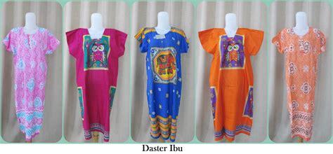 Daster Murah Terbaru Daster Batik Baju Tidur Singlet Papan Kb 03 grosir baju tidur murah grosir daster murah harga daster