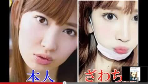 blogger zawachin wow teknik make up ini bisa menirukan wajah wajah
