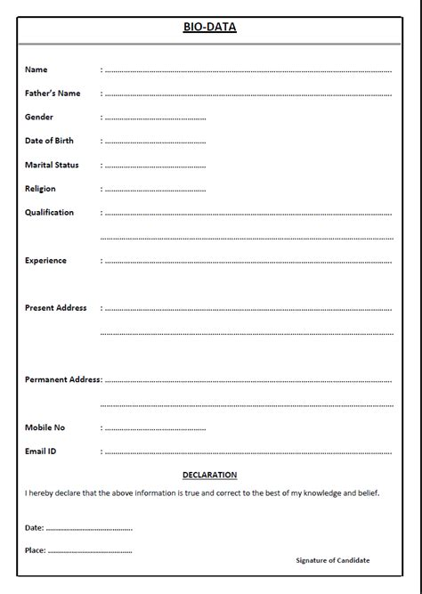 resume template pdf hr fresher resume free download curriculum