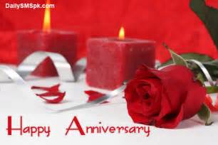 happy marriage anniversary greetings for parents friends dailysmspk net