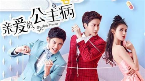 download film china the queens download drama china my little princess 2016 subtitle