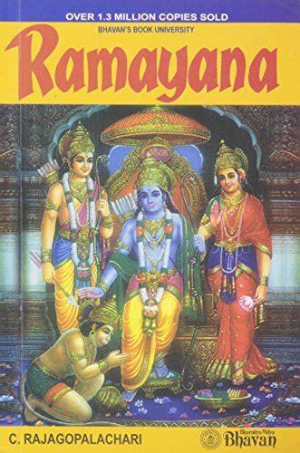 Mahabharata C Rajagopalachari rajagopalachari junglekey web