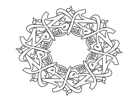 islamic mosaic coloring pages islamic mosaic coloring page islamic mosaic coloring page