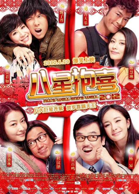 film chinese romance 2012 chinese romance movies a e china movies hong
